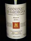 Sellamosca_cannonau_2001